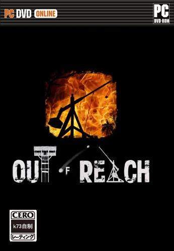 Out of Reach中文未加密版下载