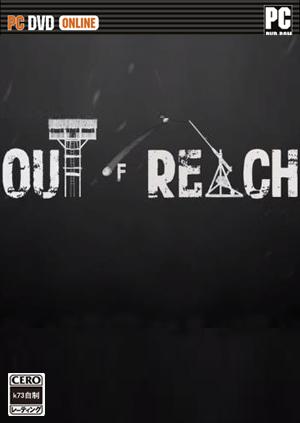 遥不可及Out of Reach中文破解版下载