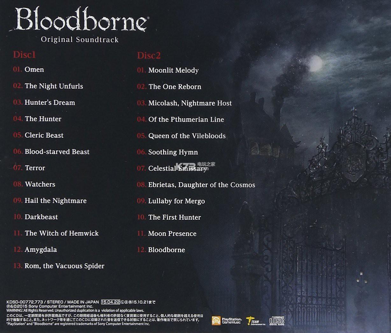 血源诅咒 游戏原声带下载 截图
