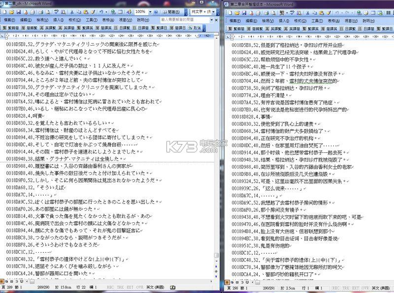 流行之神1 汉化版下载 截图
