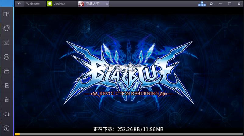 安卓模拟器bluestacks v3.2 安卓中文版下载【离线安装包】 截图