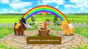 欢乐优骏 v2.7.2 ios官网下载 截图