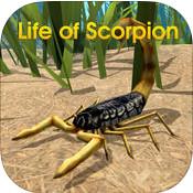 蝎子的生活 v1.0 ios中文版下载
