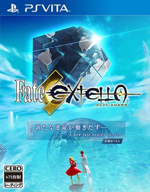 Fate/EXTELLA繁体中文版下载