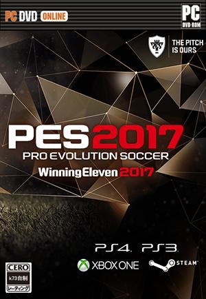 实况足球2017超级大补下载v1.0