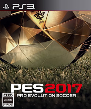 实况足球2017中文版