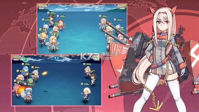 让自己的战舰少女们日益强大