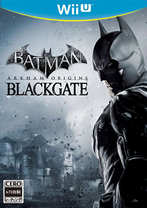 蝙蝠侠阿甘起源黑门豪华版欧版下载