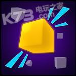 方块攻击 v1.1 安卓apk下载