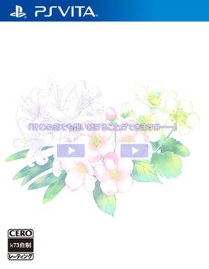 flowers秋篇全cg存档下载