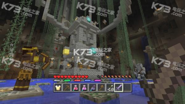 我的世界战斗Minecraft Battle 汉化版下载 截图