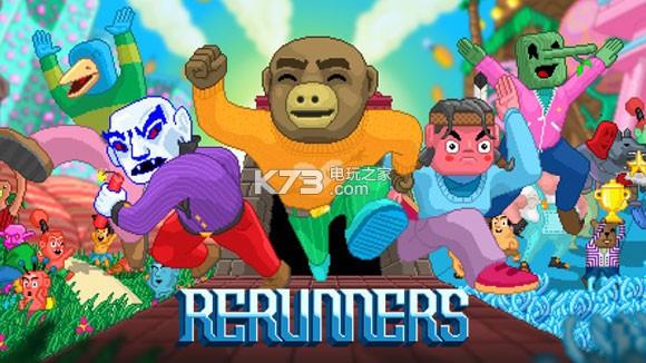 游戏库 疯狂奔跑者  《疯狂奔跑者/rerunners》是由klang games打造的
