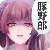 我讨厌你啊 v1.0 汉化版下载