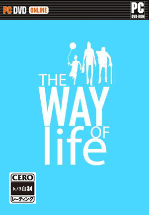 人生之路The Way of Life 汉化版下载