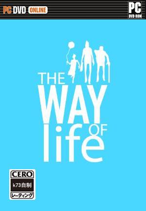 人生之路The Way of Life 中文硬盘版下载