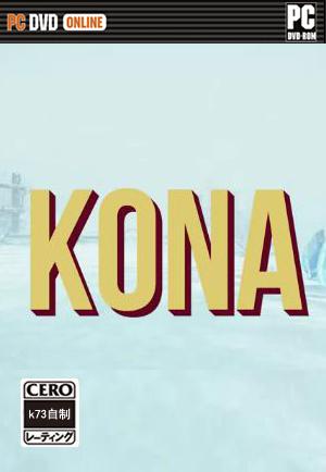 Kona正式版汉化硬盘版下载