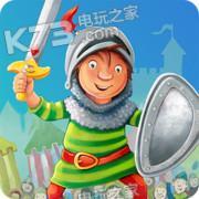 文斯洛骑士冒险ios官网中文下载v1.0