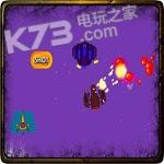 等离子太空无尽战斗中文破解版下载v1.0