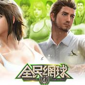 line全民网球 v2.15 安卓正式版下载