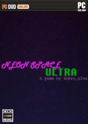 超霓虹空间汉化硬盘版下载 Neon Space ULTRA免安装中文版下载