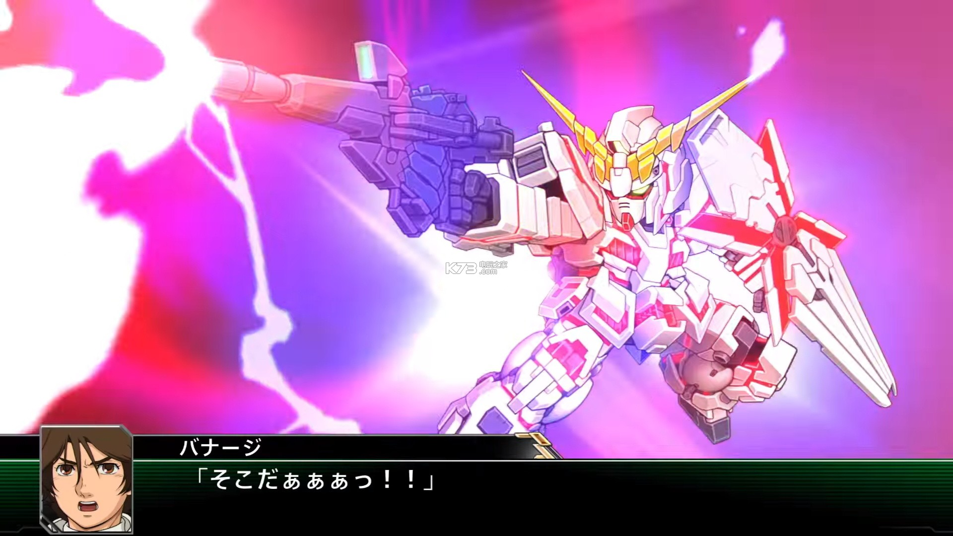 超级机器人大战v 繁体中文版下载 截图