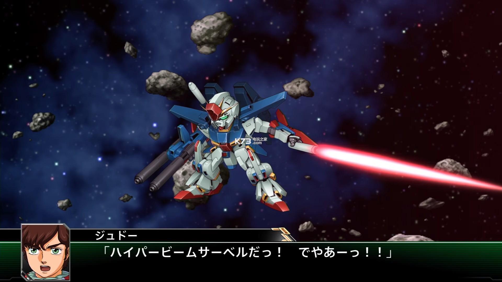 超级机器人大战v 日版预约 截图