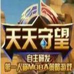 天天守望中文破解版下载v1.0