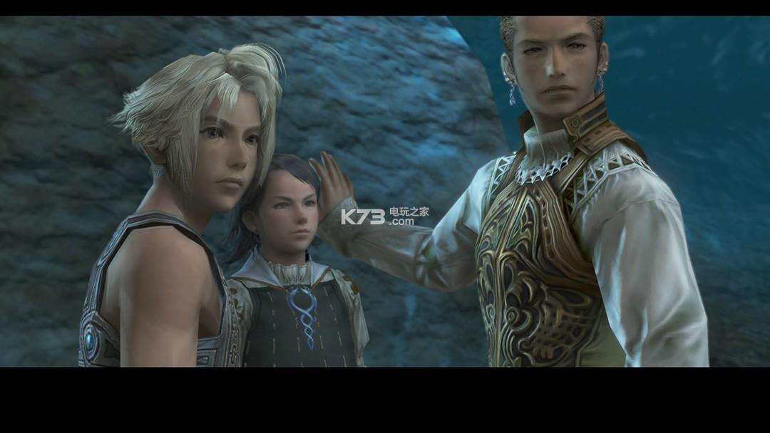 最终幻想12黄道年代 欧版下载 截图