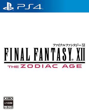 最终幻想12黄道年代日版下载