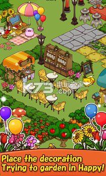森林生活幸福花园安卓apk下载v1.1.1 森林生活幸福花园 ...