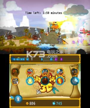 剑与勇士3D 汉化版下载 截图