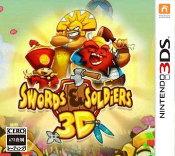 剑与勇士3D汉化版下载