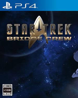 星际迷航舰桥船员美版预约