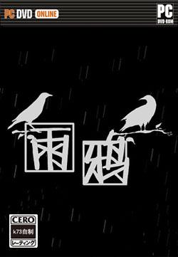 雨鸦下载 雨鸦解谜游戏下载