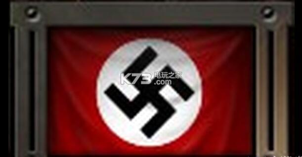 钢铁雄心4二战真实纳粹国旗mod下载
