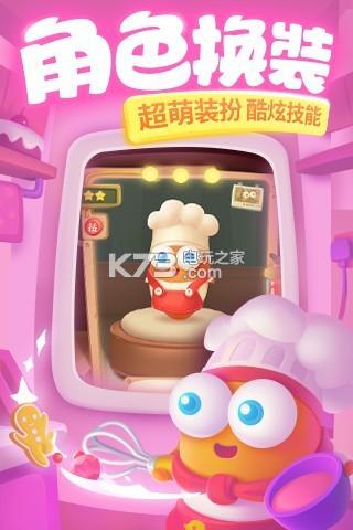 保卫萝卜3 v1.8.0 中文版下载 截图