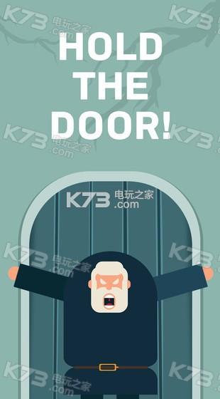 抓住门Hold The Door v1.0 中文破解版下载 截图