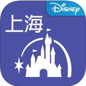 上海迪士尼度假区 v5.6 app下载