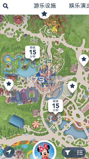 上海迪士尼度假区 v5.6 app下载 截图
