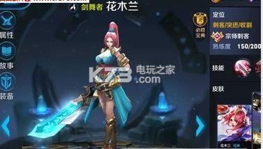 王者荣耀李白改千年狐皮肤软件 最新版下载v1.16