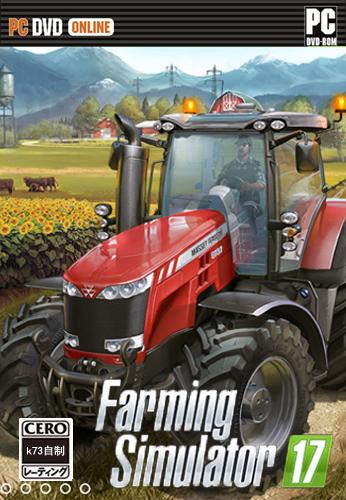 模拟农场17 官方中文版下载
