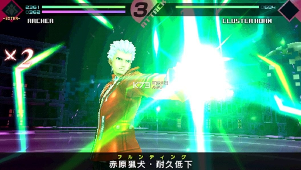 Fate/新章CCC 汉化版下载 截图