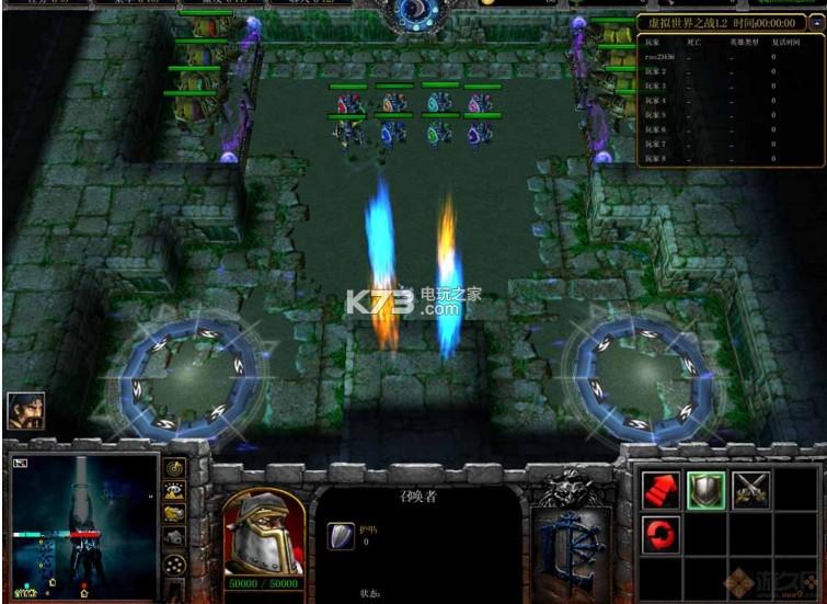 魔兽争霸rpg地图 虚拟世界之战1.2下载