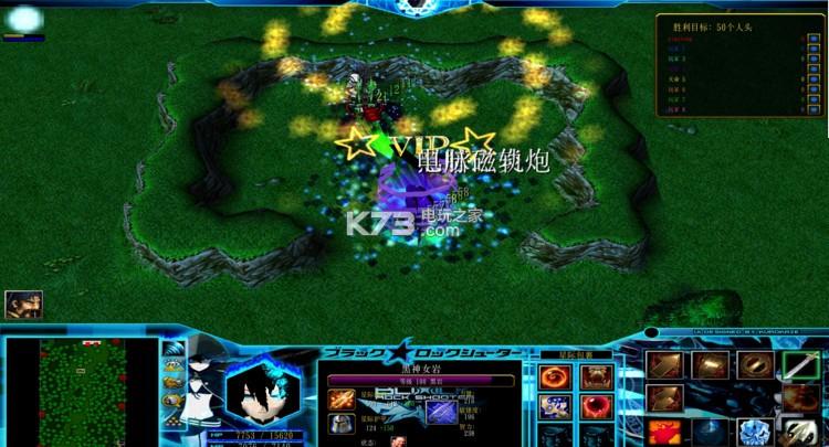 魔兽世界rpg地图 星际战争黎明破晓v1.