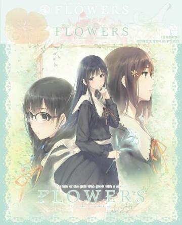 [WinXP, Win7, Win8]FLOWERS春篇全cg存档下载 FLOWERS春篇全cg存档