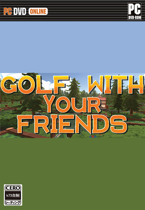 和朋友打高尔夫汉化免安装版下载