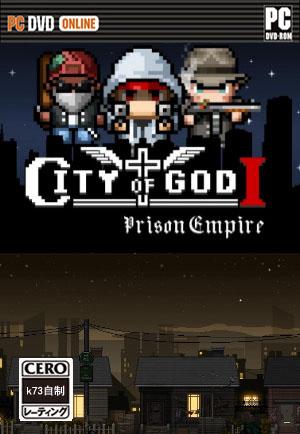 上帝之城监狱帝国 硬盘版下载