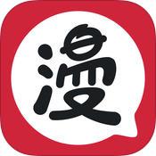 网易漫画网 v4.6.4 app下载