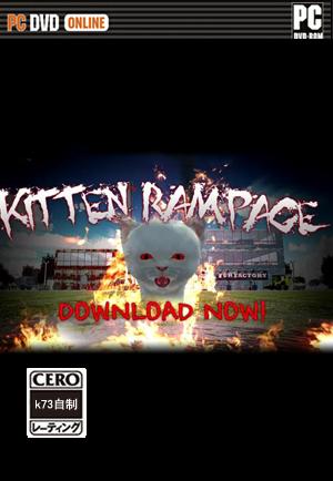 小猫横冲直撞Kitten Rampage 中文未加密版下载