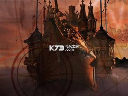 最终幻想9 中文版全系统破解版下载 截图
